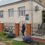Орджоникидзе (2-я церковь)