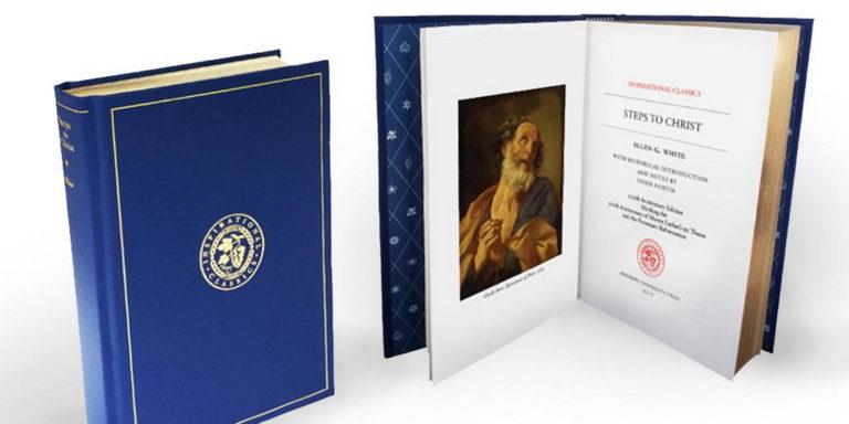 Книга Эллен Уайт «Путь ко Христу» издана с примечаниями к 125-й годовщине выпуска