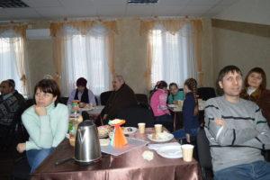 Семейная встреча