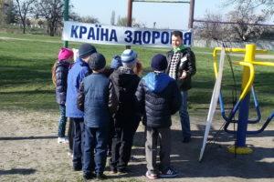 Страна Здоровья в Павлограде