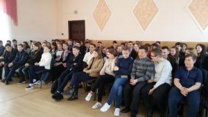 Павлоградские школьники