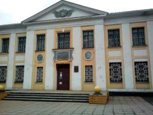 Исторический музей города Желтые Воды
