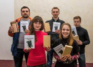 Победители - команда Мелитополя