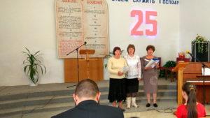 25-летие Апостоловской общины
