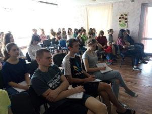 Школа Молодёжных Лидеров