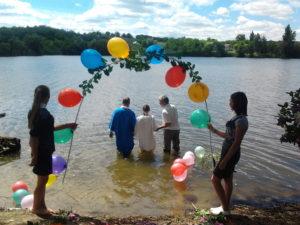 Перед крещением
