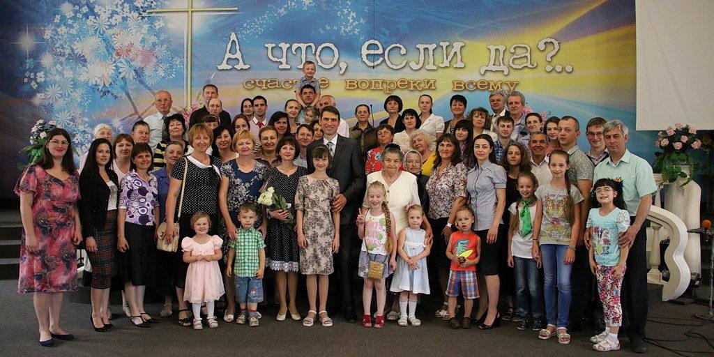 Памятное фото с активом церкви