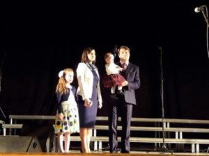 Виталий и Елена Бегас с детьми