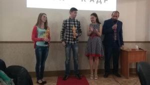 Сильное Поколение в Харькове