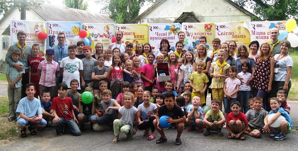 Команда следопітов и дети после лагеря