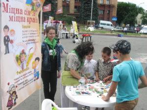 Адвентисти Дніпра розповіли дітям про Біблію