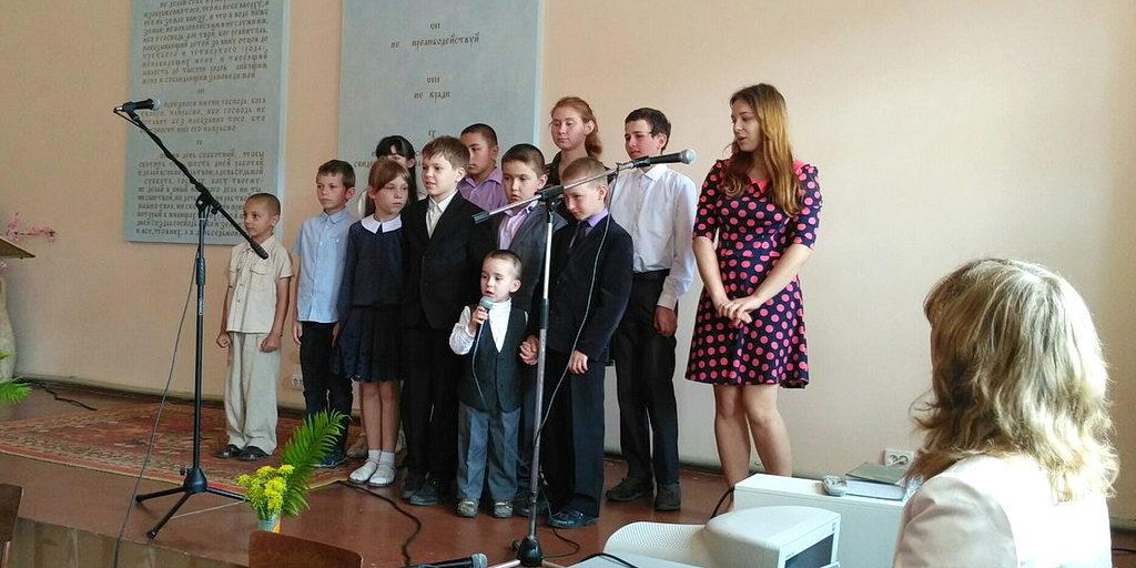 Молодёжное служение в городе Лозовая