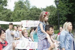 Марш в поддержку семейных ценностей в Харькове