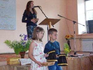 Сбор пожертвований