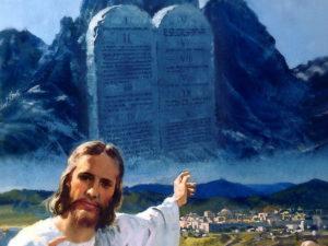 Христос и закон