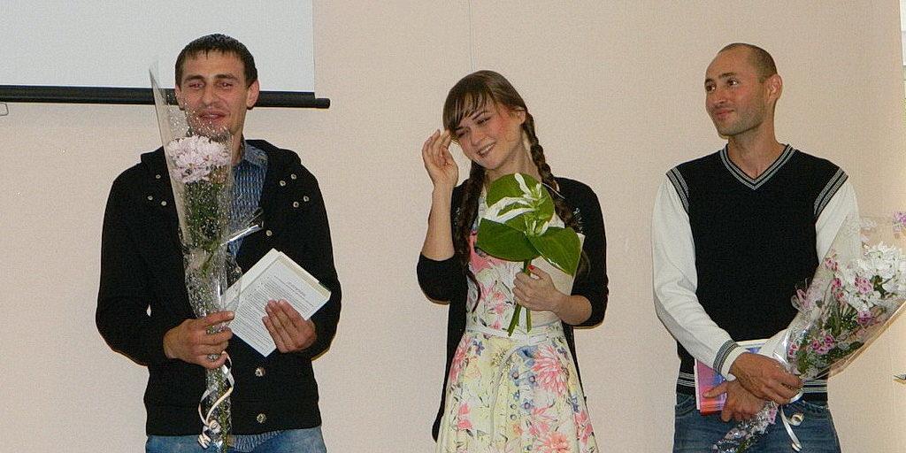 Владимир, Елена и Александр