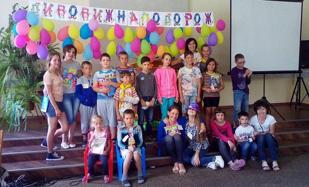 """У """"Дивовижну подорож"""" запросили дітей адвентисти у Запоріжжі"""