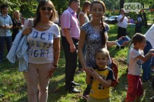 Татьяна Перминова с детьми