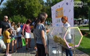 R - Fest: В Кривом Роге отметили 500-летие Реформации