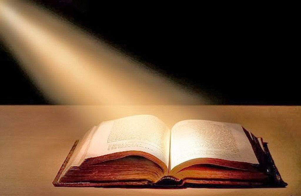 Размышления на тему богодухновенности Библии