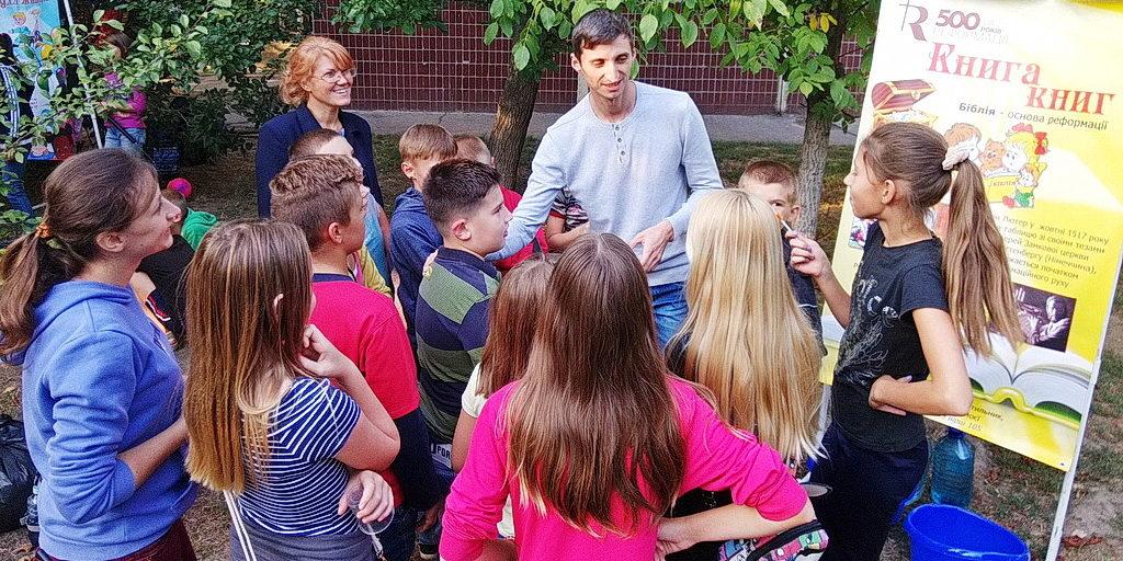 Нікопольські Слідопити мандрували по «Країні Змін» разом з маленькими жителями свого міста