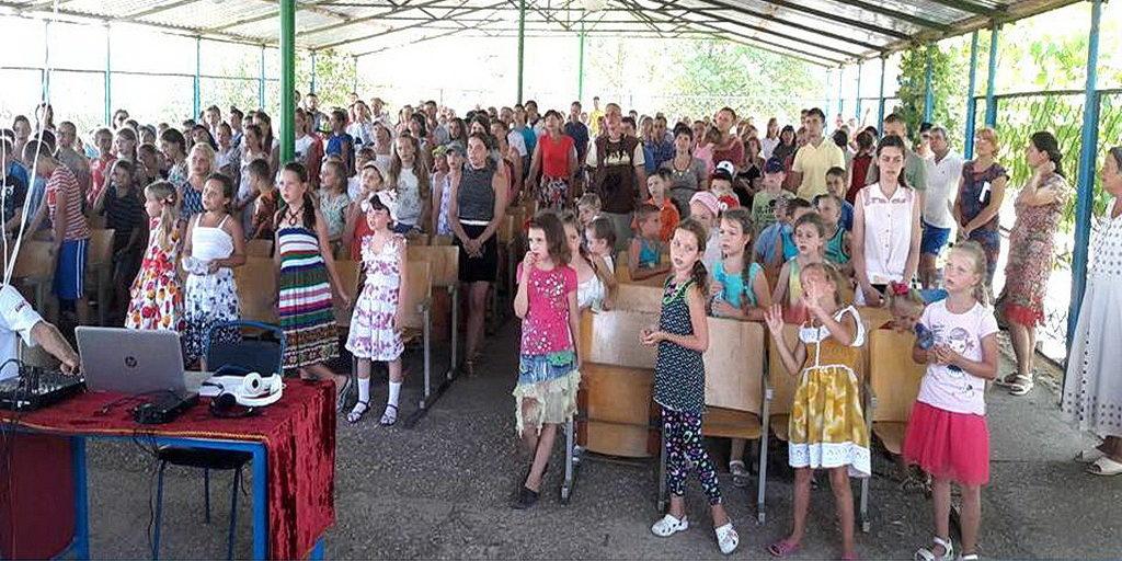 Табір «Діти неба»