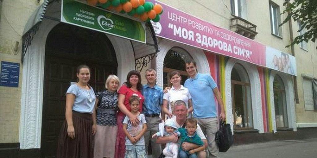 В Бердичеве адвентисты открыли социальный центр «Моя здоровая семья»