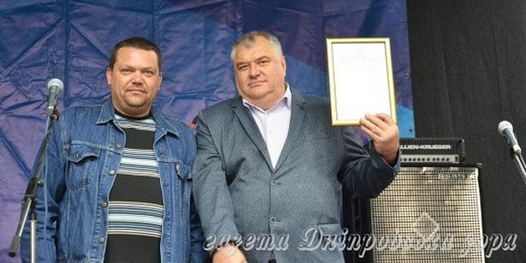 «Ковчег» получил грамоту от главы администрации поселка