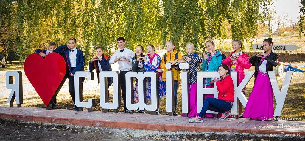 Протестантские церкви отпраздновали в Софиевке День благодарения