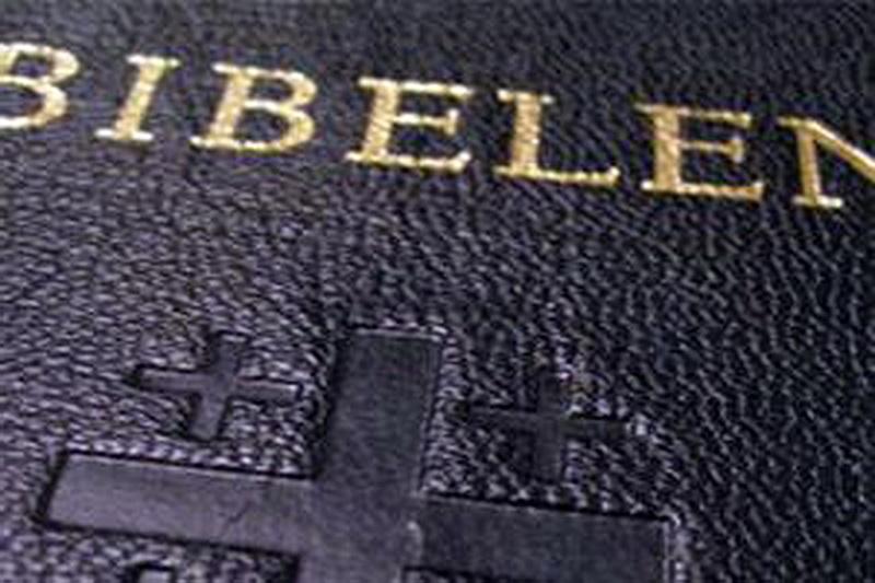 Американская миссия намерена передать 50 000 Библий в КНДР