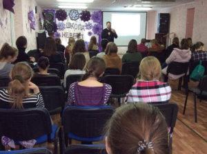 О многогранности женщины говорили на уникальной программе для девушек «Школа невест»