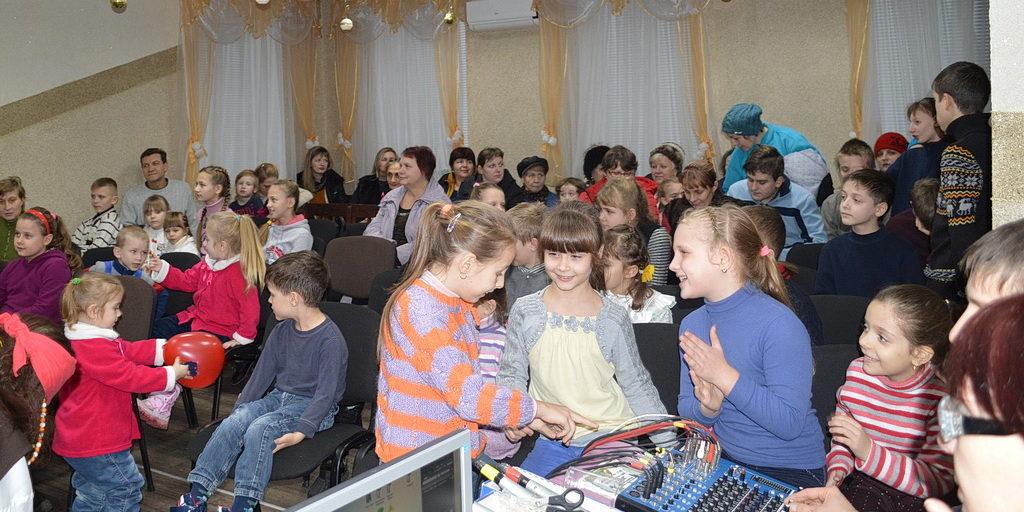 Криворожане пригласили детей в необычное путешествие