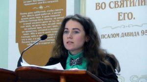 17 февраля 2018 г в Новомосковской общине завершилась программа «Неделя Семьи»