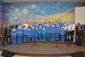Перед крещением 23 человек