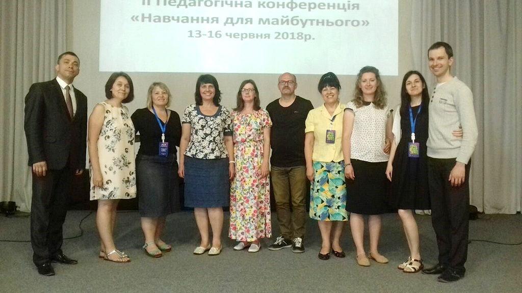 Делегаты Восточно-Днепровской конференции