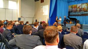 Відбулась чотириденна Пастирська конференція Української Уніонної Конференції Церкви АСД