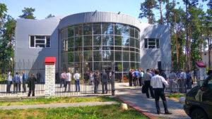 Многофункциональный комплекс, в котором проходила конференция