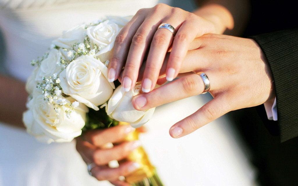 Запрещенные браки