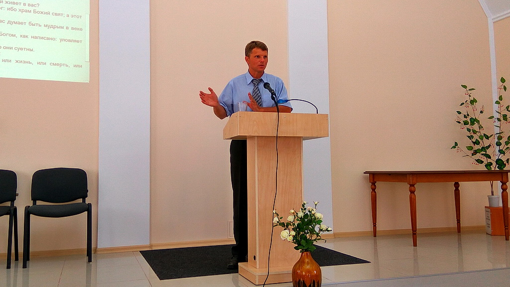 Руководители детского служения в Кривом Роге приглашали поддерживать детей