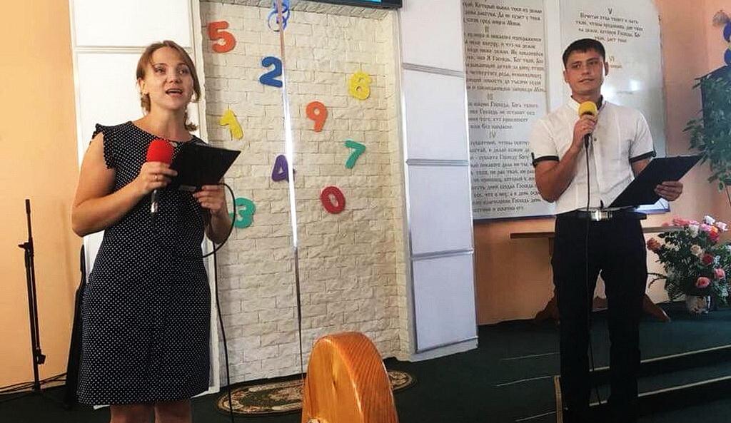 Первый звонок прозвучал в Каменско-Днепровском лицее «Живе каміння»