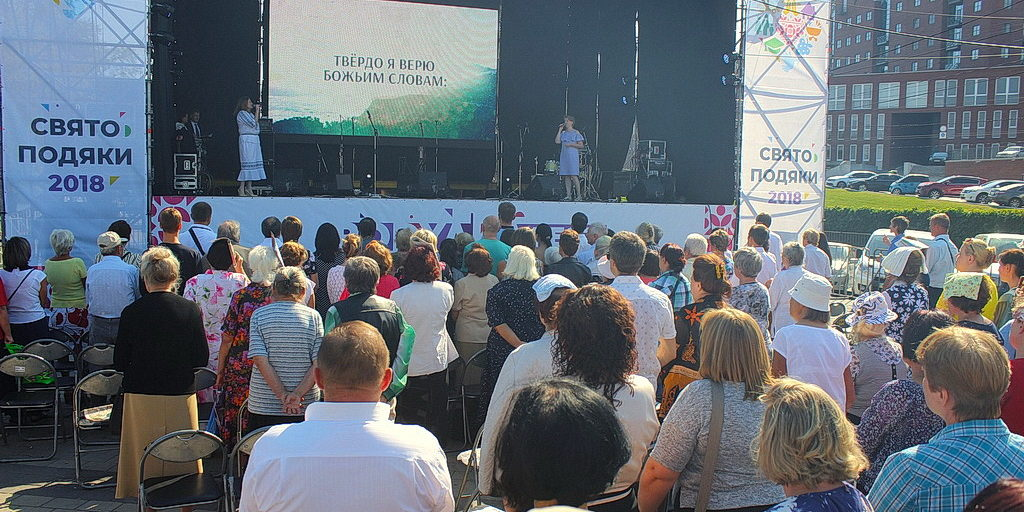 Адвентистская церковь провела субботнее богослужение на городском празднике Дня Благодарения в Днепре