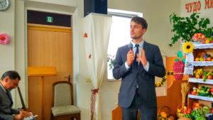 Пастор Артем Козырь