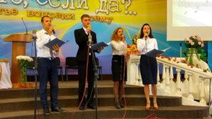 Молодежный ансамбль общины