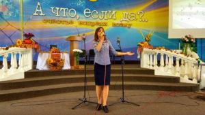 Поет Вера Цымбал