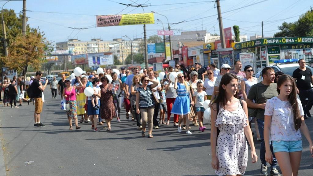 В Кривом Роге состоялся Фестиваль семьи