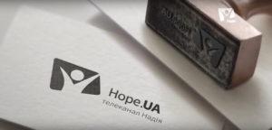 «День Надії» @ в общинах