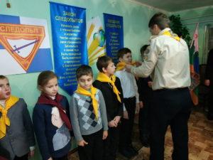 Дітей з Первомайського посвячували у слідопити