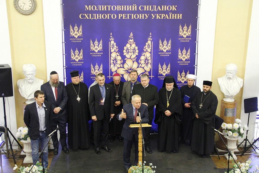 Религиозные и политические лидеры собрались в Запорожье на первый Молитвенный Завтрак Восточного региона