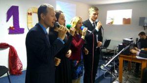 Молодежный сборный ансамбль Латрео
