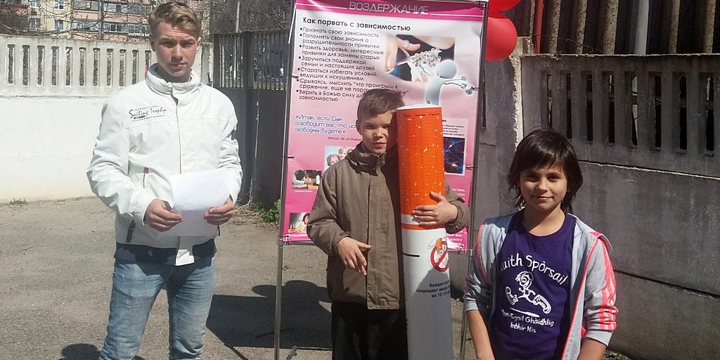 50 детей с родителями посетили Выставку здоровья в Никополе